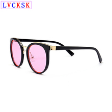 Fashion Women Shield Sunglasses Flash Mirror Lens/Transparen