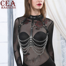 CEA seksowna skórzana uprząż łańcuszek pas na klatkę piersiową dla kobiet podwiązka Sexy Body do Bondage sukienka uprząż paski modna dekoracja topy