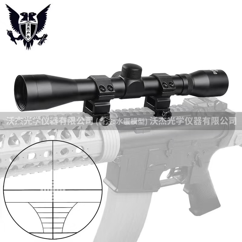 B marka 4X32 optik Sight kazınmış cam taktik tüfek silah nişan dürbünü tüfek avcılık optik red dot holografik Sight cqb