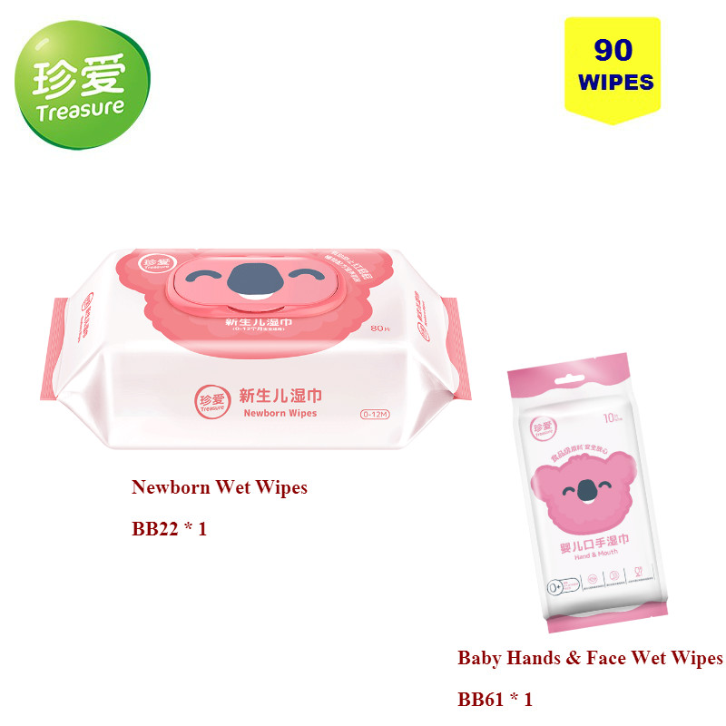 Treasure Newborn Wet Wipes Protecting Against Diaper Rash , Individually Wrapped Hands & Face Wet Wipes, 90 Wipes Alcohol Free