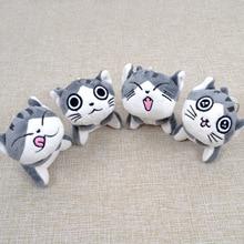 Toys Keychain Doll Gift Plush Stuffed Soft Kawaii Cat Flower 9CM Bouquet Sitting Grey