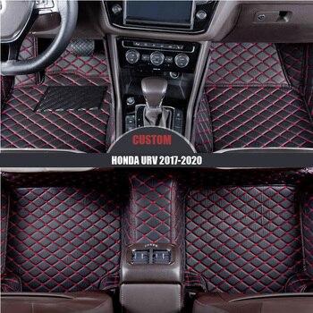 Custom Car Floor Mats For HONDA URV 2017 2018 2019 2020 custom foot Pads auto carpet car accessories car styling foot mats