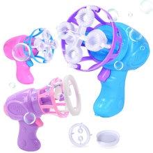 Детский пистолет воздуходувка для мыльных пузырей игрушки воды
