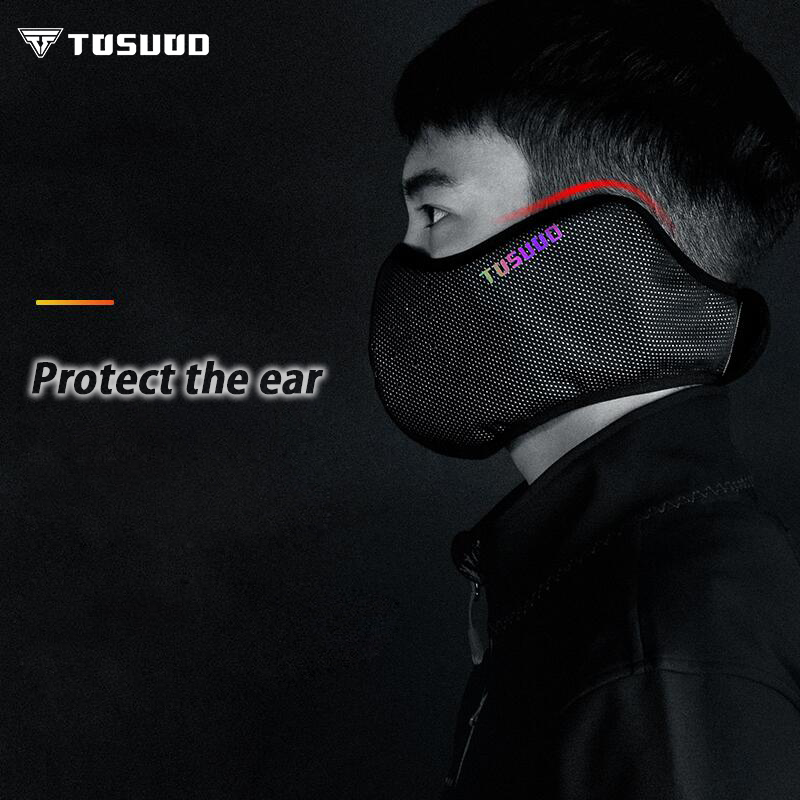 TOSUOD winter sport face cover bike cycling running mask ski mask facemask Keep warm Breathable Cycling TOSUOD winter sport face cover bike cycling running mask ski mask facemask  Keep warm Breathable  Cycling Equipment