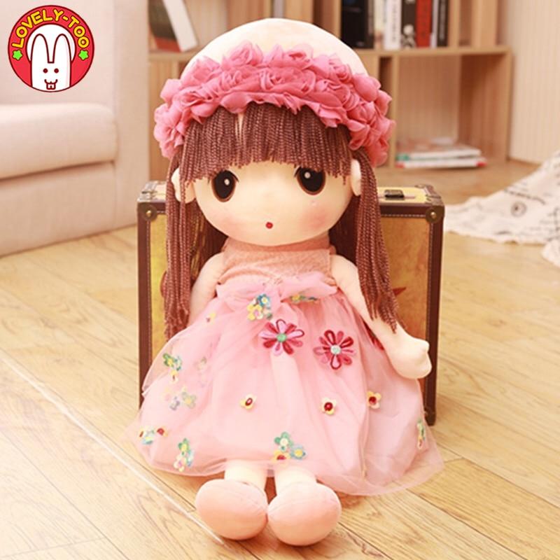 45cm pelúcia boneca brinquedos crianças princesa kawaii bebê bonito bonecas macio infantil presentes de aniversário para meninas