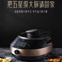 https://ae01.alicdn.com/kf/H7b109e867e07444d9d97f9e512461f6db/220V-1800W-เคร-องทำอาหารห-นยนต-Full-Automatical-อ-จฉร-ยะ-Multi-Function-ทำอาหารหม-อ-Non-Stick.jpg