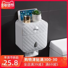 Wc Wand Hängen Tissue Box Haushalts Loch Gestanzt Papier Extraktion Lagerung Regal Wasserdichte Wc Papier Diagramm Trommel Wc P(China)