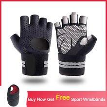 Спортивные Перчатки для фитнеса мужчин и женщин пара силиконовых