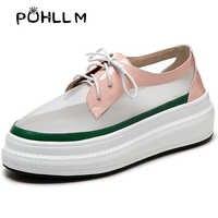 PUHLLM Non-talon plate-forme chaussures pour femmes à lacets chaussures à talons carrés décontracté femmes chaussures dames chaussures Creepers chaussures D1