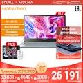 Ноутбук MAIBENBEN jinmai6 S480[14