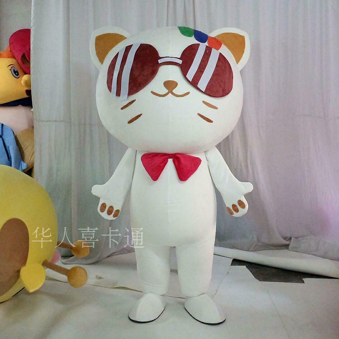 Robot chat mascotte Costume Costume Cosplay partie jeu robe tenue vêtements publicité carnaval Halloween noël pâques Festival adulte