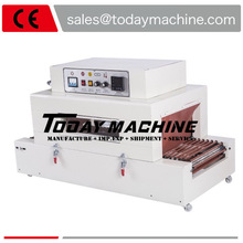 film heat shrink wrapping machine for perfume box, Cigarettes,cosmetics,poker box blister film packaging machine udrs 260 infrared tableware food packaging equipment shrink machine shrink film packaging machine
