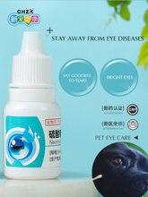 Chzk pet eye drops для собак и кошек удаления слез капель глаз