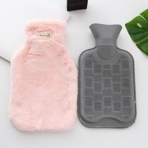 Rubber Water-Filled Hot Water Bottle Explosion-Proof Leak-Proof Thickened Plush Removable Washable Hand Warmer