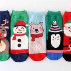 JAYCOSIN Socks 2019 ...