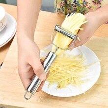 Горячая 1 шт. нож для очистки овощей из нержавеющей стали овощная Терка кухонные принадлежности аксессуары