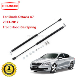 Skoda Octavia için A7 MK3 RS kombi 2013 2014 2015 2016 2017 araba araba-styling tamir Bonnet Hood gaz kaldırma gergi çubukları destek çubuğu