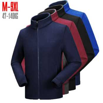 Fleece Mens Jacket Large Sizes 10xl 8xl 9xl 7xl 6xl Big and Tall Men Clothing Jacket Liner Autumn Spring Cardigan Plus Coat Male - DISCOUNT ITEM  40% OFF All Category