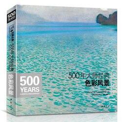 ¡Novedad de 500 años! libro de paisajes en Color maestro, introducción de pintura del milenio para adultos principiantes, edición de coleccionista