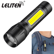 USB Перезаряжаемый со встроенной батареей, портативный светодиодный мини фонарик с монолитным блоком светодиодов, фонарик для охоты на открытом воздухе