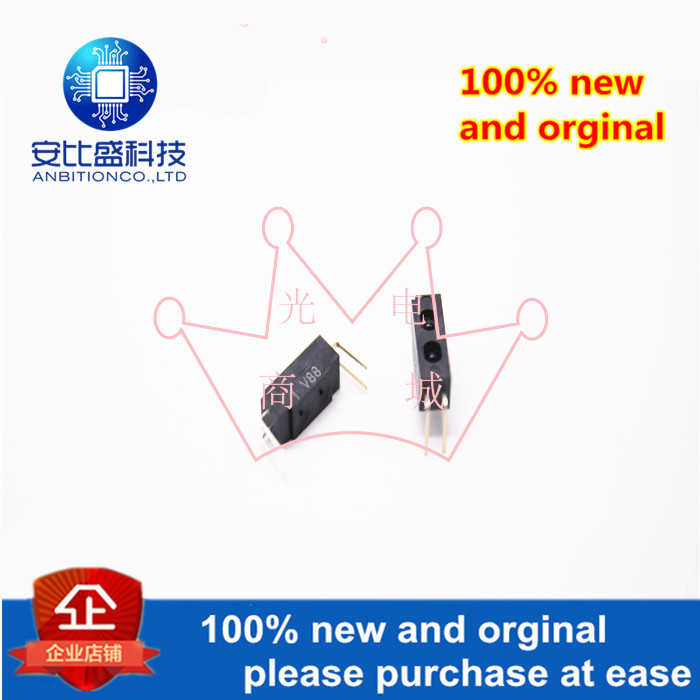 2pcs 100% New And Orginal EE-SY110 Photomicrosensor (Reflective) In Stock