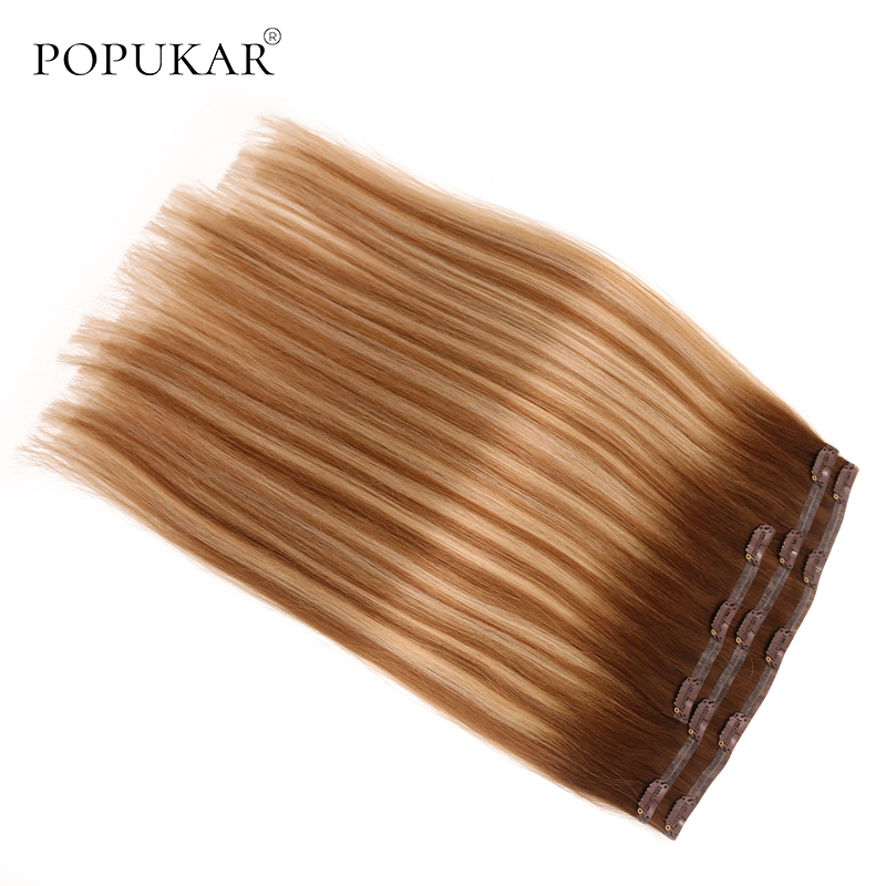 Popukar Remy Blonde Ombre Brazilian Natural Clip In PU Seamless Hair Extensions 3pcs/set 100g Clip Double Drawn Balayage