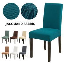 Jacquard Extensible Dining Chair Cover Spandex Slipcover Case for Chairs Kitchen Dining Room Chair Covers Elastic Stretch