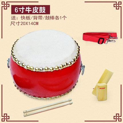 6 inch cowhide drum /Tupan 20*14cm  Children's toy drums and percussion instruments