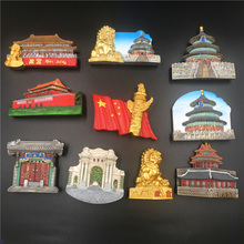 Chinese tourist souvenirs Beijing Great Wall  Museum temple refrigerator stickers characteristics magnetic