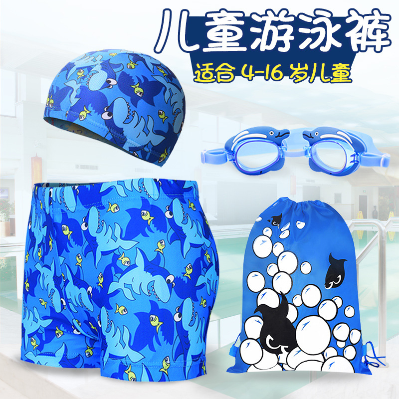 Swimming Trunks Big Boy Boxer Swimming Trunks Quick-Dry Cute Cartoon Baby KID'S Swimwear BOY'S Swimsuit