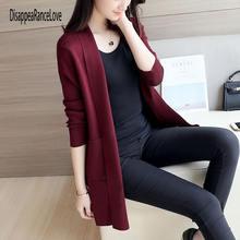 2021 Новый женский осенне зимний длинный кардиган свитер с длинным