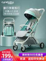Baby Trolley Tragbare Faltbare, Liege Baby Regenschirm Trolley Tragbare Kind Trolley