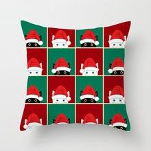 Рождественская наволочка декоративная подушка для дивана чехол