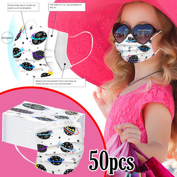 50pcs Mask Kids Baby máscara PM 2.5 Face Mask Anti-Infection Virus Pollution Proof Mouth-muffle Children Outdoor Mask Respirator