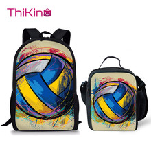 Thikin Volleyball Painted School Bag 2PCS Set for Boys Girls Teenagers Supplies Lunch Pen Bags Backpack Kids Book