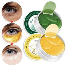 60pcs Gold Eye Patch Mask Collagen Nourishing Moisturizing Dark Spots Dircles Remove Circles