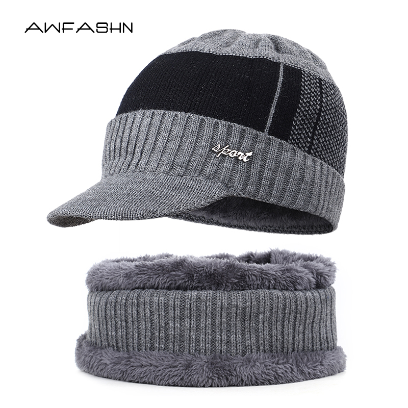 2019 New High Quality Winter Knit Beanie Scarf 2 Pieces Set Thick Lining Plus Velvet Men's Visor Hat Warm Dad Cap Soft Balaclava