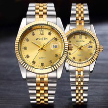 Lovers Watches For Men Womens Couple Watch
