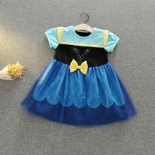 Snow White Princess Dresses Elsa Sofia Dress for Halloween Girls Costumes Girl Vestido Teens Cute Evening Party