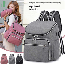 Get more info on the Fashion Maternity Diaper Bags Waterproof Mummy Nappy Bags Large Capacity Baby Care Nursing Bag Mother Multi-function Backpacks