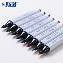 STA 6801/Set of 60 Colors Double Tip Markers Pen for Draw Design Art Supplies