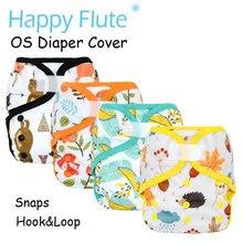 Happy Flute OS тканевый чехол для подгузников с или без вставки из бамбукового хлопка, водонепроницаемый дышащий s m& L регулируемый