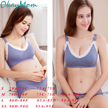 E F Cup Lace Maternity Nursing Bra Pregnant Women Nurse Wear Bra Pregnancy Breastfeeding Bras Wireless Sleepwear Underwear Bra(China)