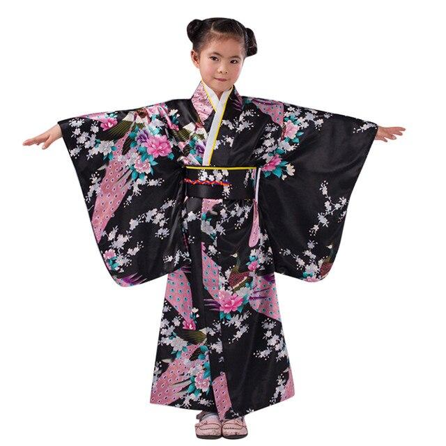 TELOTUNY Children Japanese...