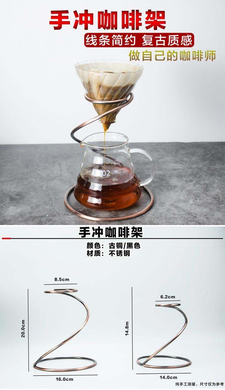 filtro de café quadro cobra aço inoxidável
