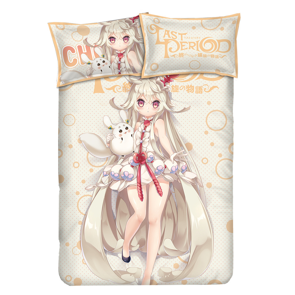 Four-piece Set Mgf Origional Final Rest Endless Spiral Story Chuck Anime Sheet Quilt Cover