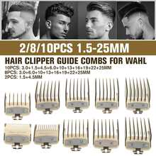 2/8/10Pcs Hair Clipper Cutting Guide Comb Guards 1.5-25mm Limit Comb Tools Kit for 46x38mm Cutting Head Hair Clipper for WAHL