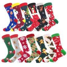 Myored 4 пар/лот Новые мужские длинные чесаные хлопковые носки