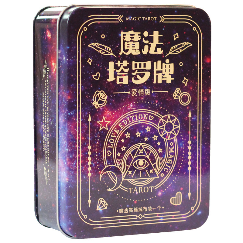 Pinterest Genuine Magic Tarot Cards Hardcover Iron Box Edition Deluxe Edition Collector's Edition Divination Game Board Games Ca