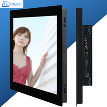 19 Inch Industrial PC All In One Computer With J1900 Resistance Capacitive Touch Screen Wall Mount Kiosk Self-Service Terminal